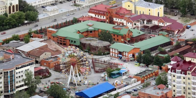 Екатеринбургский зоопарк (фото).